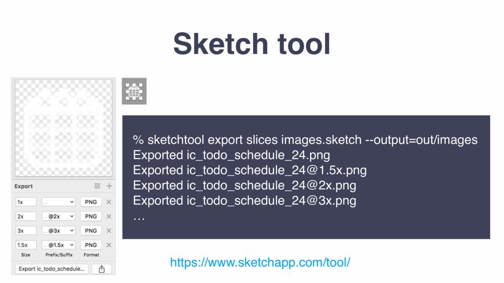Sketch tool  % sketchtool export slices images...
