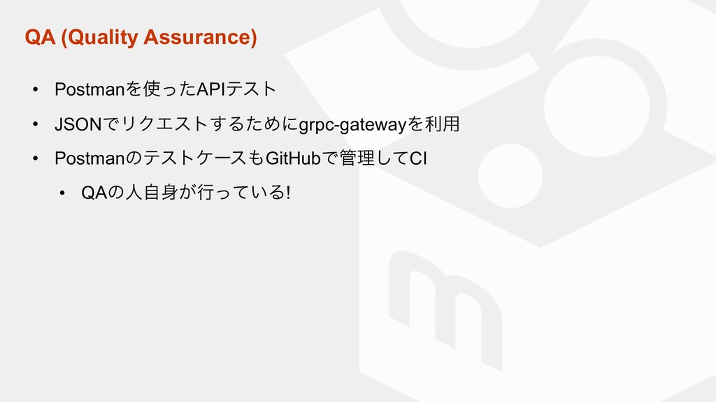 QA (Quality Assurance) • PostmanΛͬͨAPIςετ • JS...
