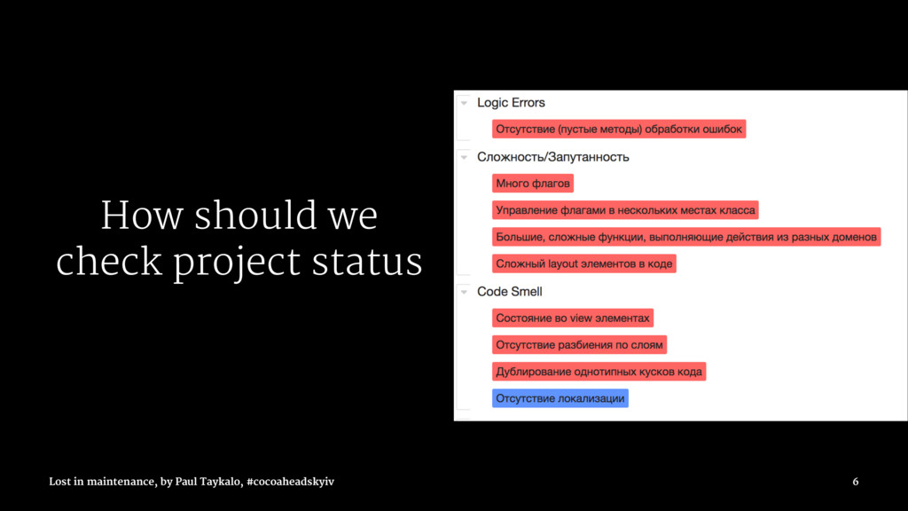 How should we check project status Lost in main...