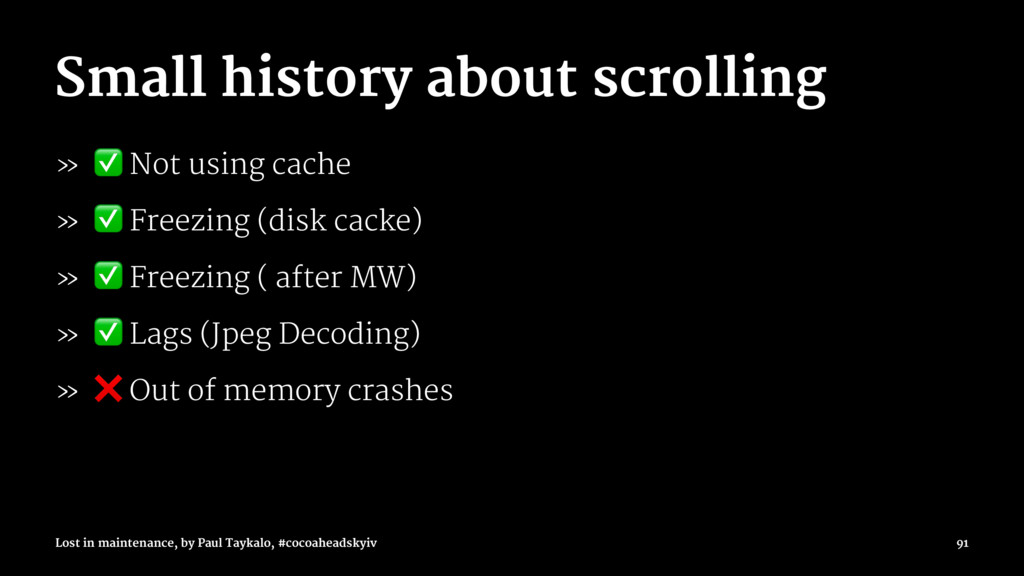 Small history about scrolling » ✅ Not using cac...