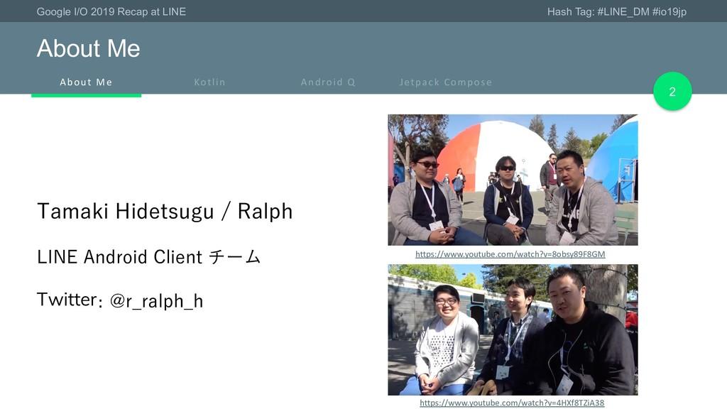 Google I/O 2019 Recap at LINE Hash Tag: #LINE_D...