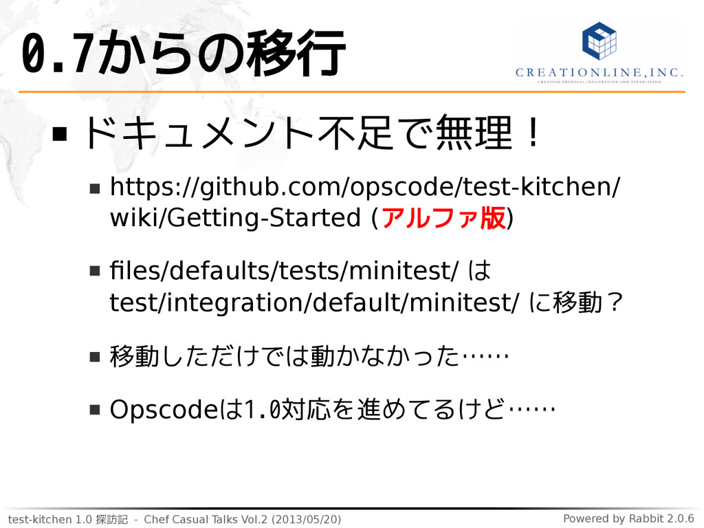 test-kitchen 1.0 探訪記 - Chef Casual Talks Vol.2 ...