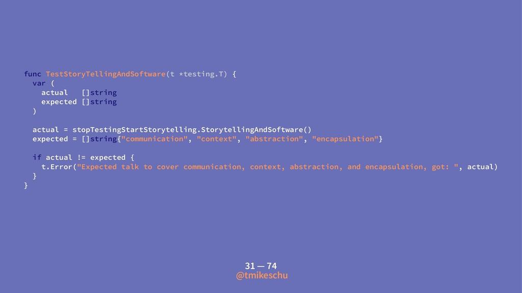 func TestStoryTellingAndSoftware(t *testing.T) ...