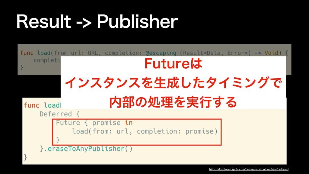 https://developer.apple.com/documentation/combi...