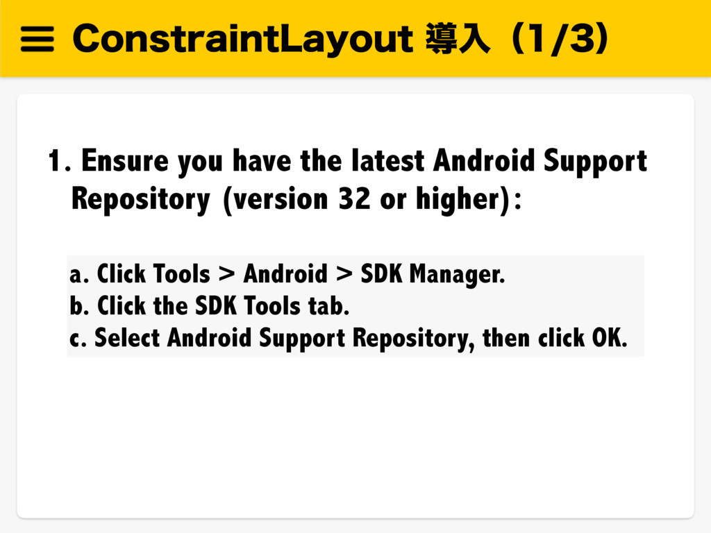$POTUSBJOU-BZPVUಋೖʢʣ a. Click Tools > Andro...