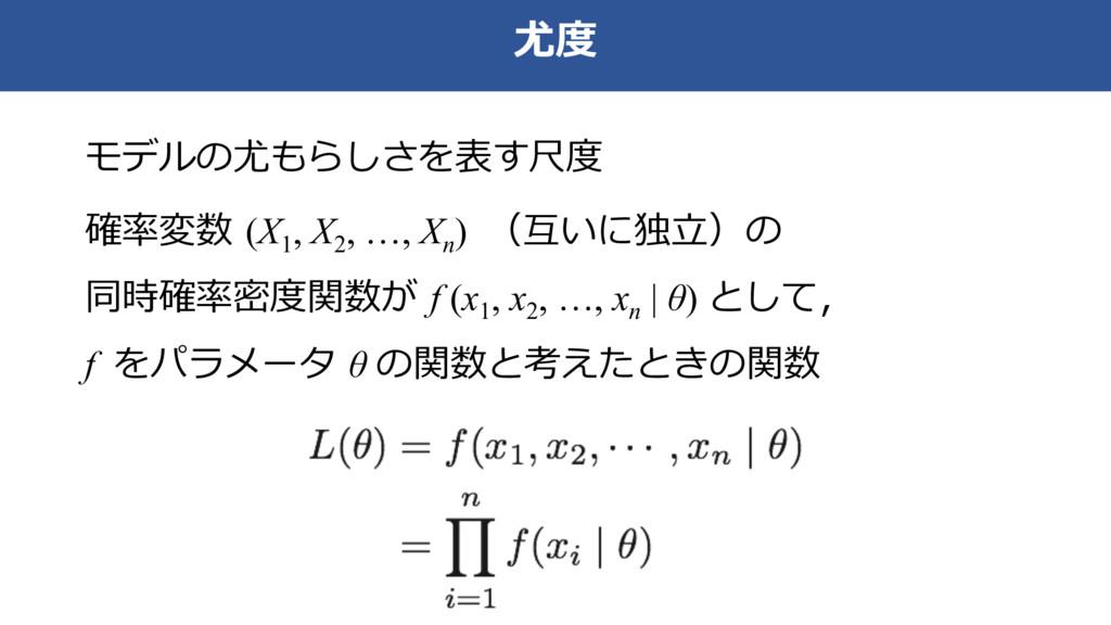 """+ !* $&%"""" (X1 , X2 , …, Xn ) )'..."""