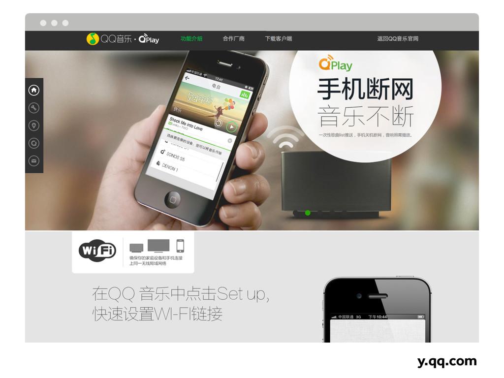 y.qq.com