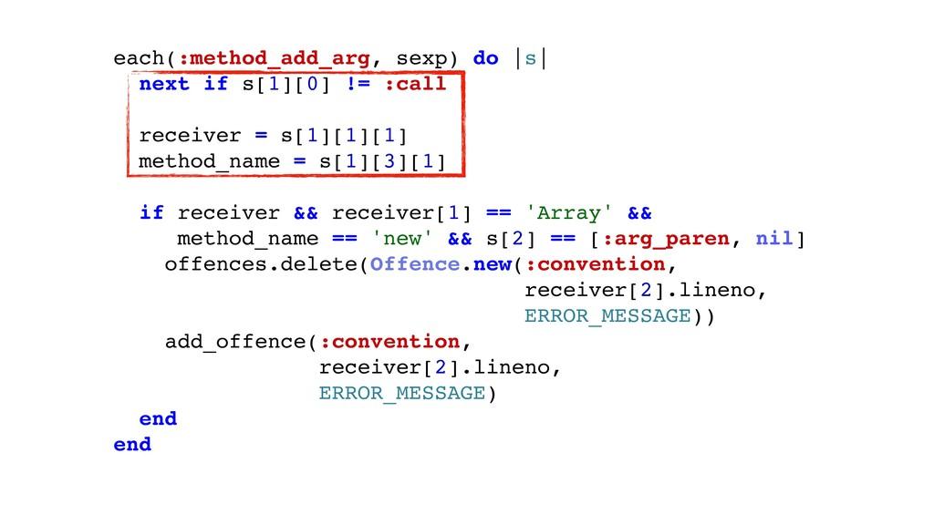 each(:method_add_arg, sexp) do |s| next if s[1]...
