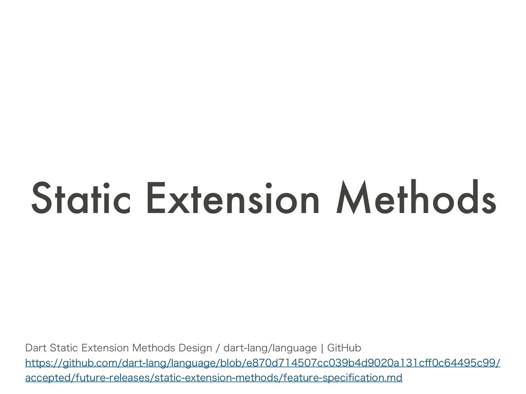 Static Extension Methods %BSU4UBUJD&YUFOTJPO...