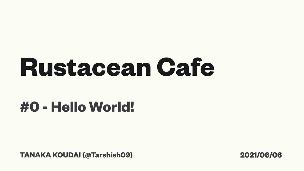 Rustacean Cafe #0 - Hello World! TANAKA KOUDAI ...