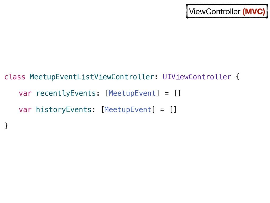 class MeetupEventListViewController: UIViewCont...