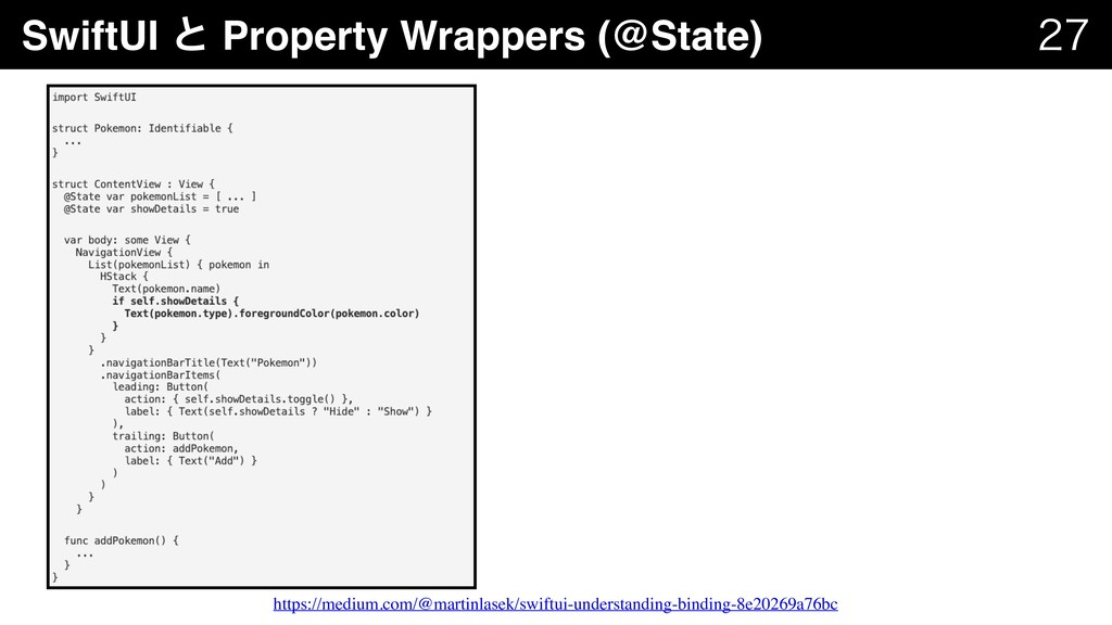 SwiftUI ͱ Property Wrappers (@State)   https...