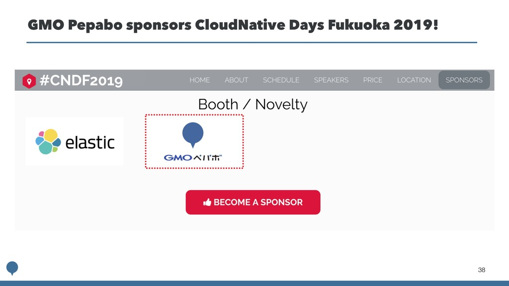 !38 GMO Pepabo sponsors CloudNative Days Fukuok...