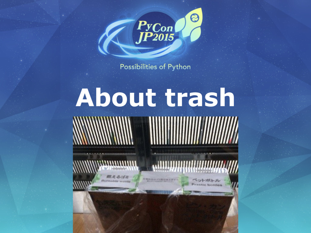 About trash