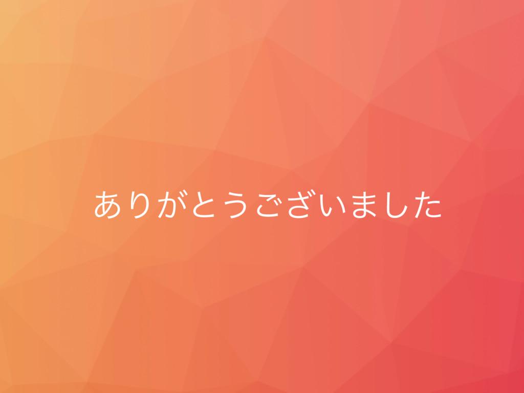 'J/$ͷ ͋Γ͕ͱ͏͍͟͝·ͨ͠