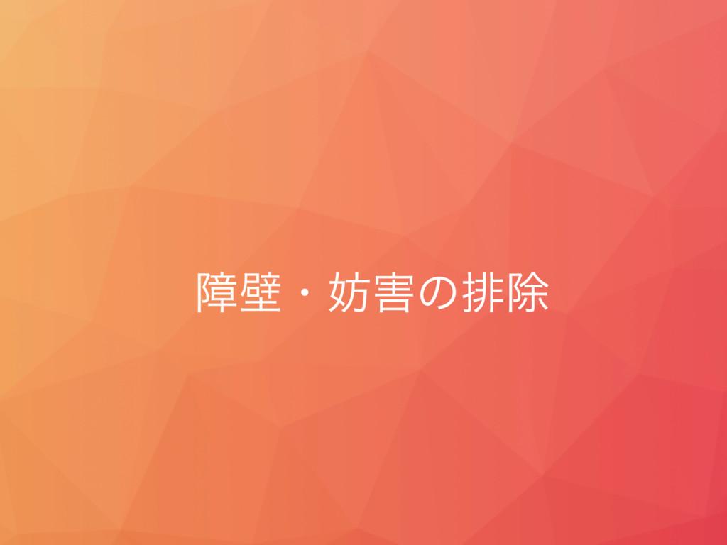 'J/$ͷ োนɾͷഉআ