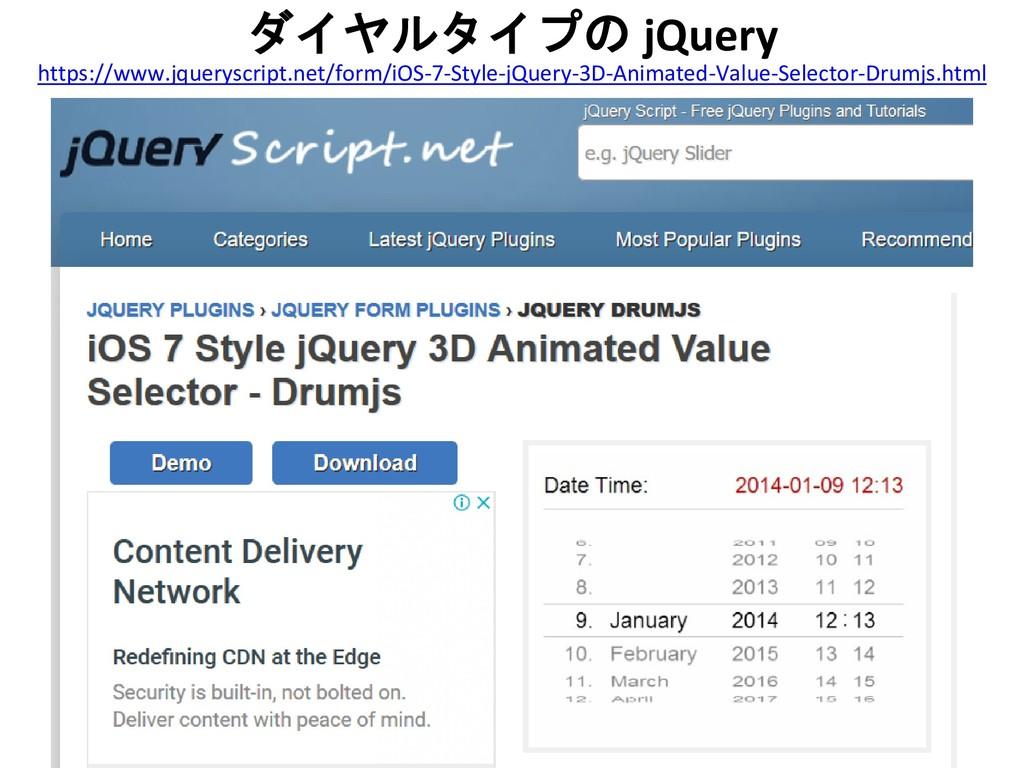 https://www.jqueryscript.net/form/iOS-7-Style-j...