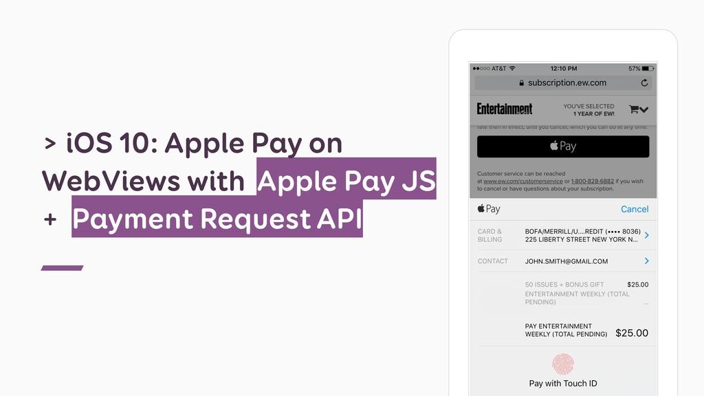 > iOS 10: Apple Pay on WebViews with Apple Pay ...