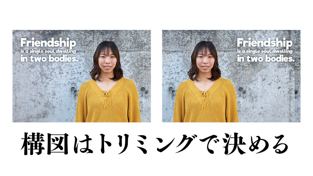 DERA-design 26 ߏਤτ Ϧ ϛϯάͰܾΊΔ