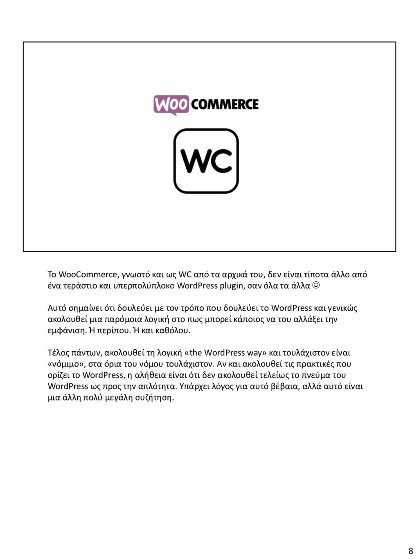 Το WooCommerce, γνωστό και ως WC από τα αρχικά ...