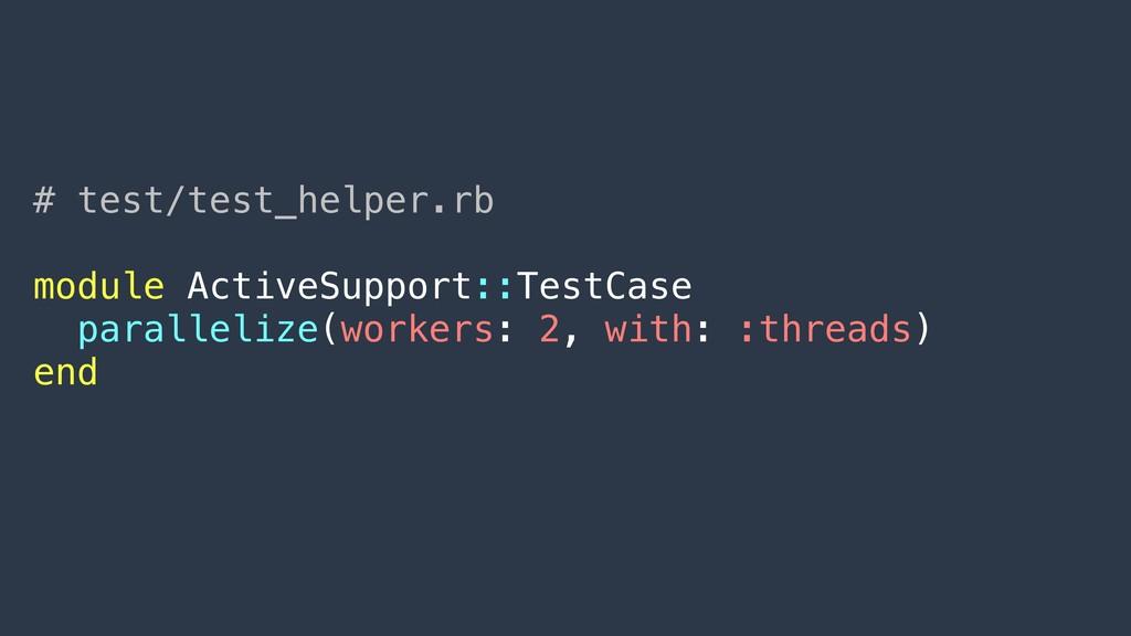 # test/test_helper.rb module ActiveSupport::Tes...