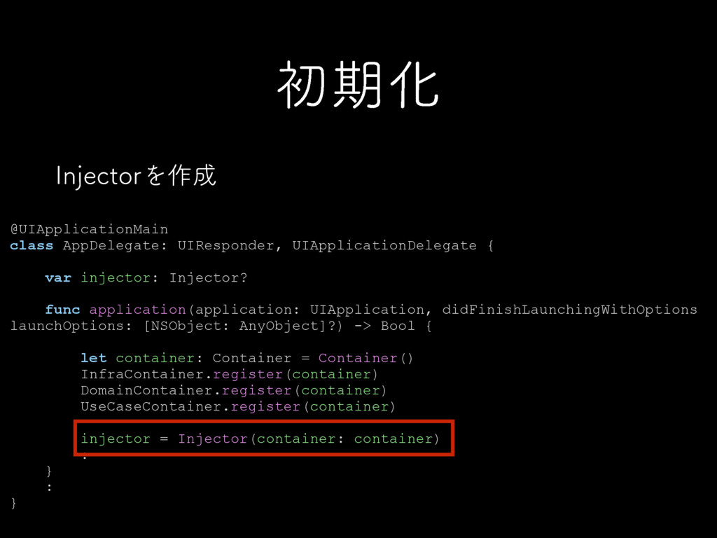 ॳظԽ @UIApplicationMain class AppDelegate: UIRes...