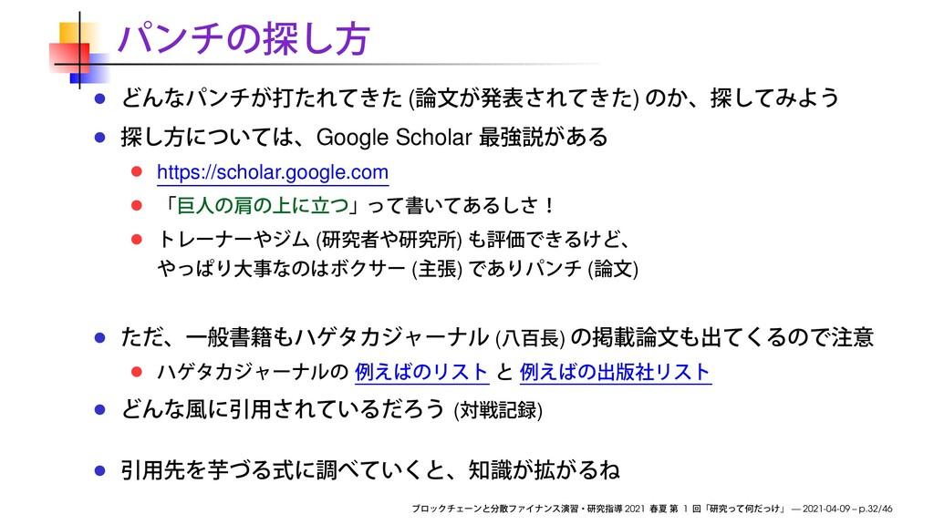( ) Google Scholar https://scholar.google.com (...