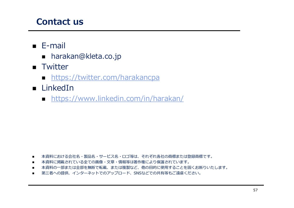  E-mail  harakan@kleta.co.jp  Twitter  http...