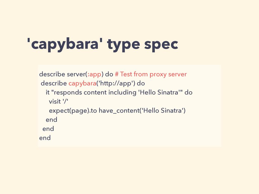 'capybara' type spec describe server(:app) do #...