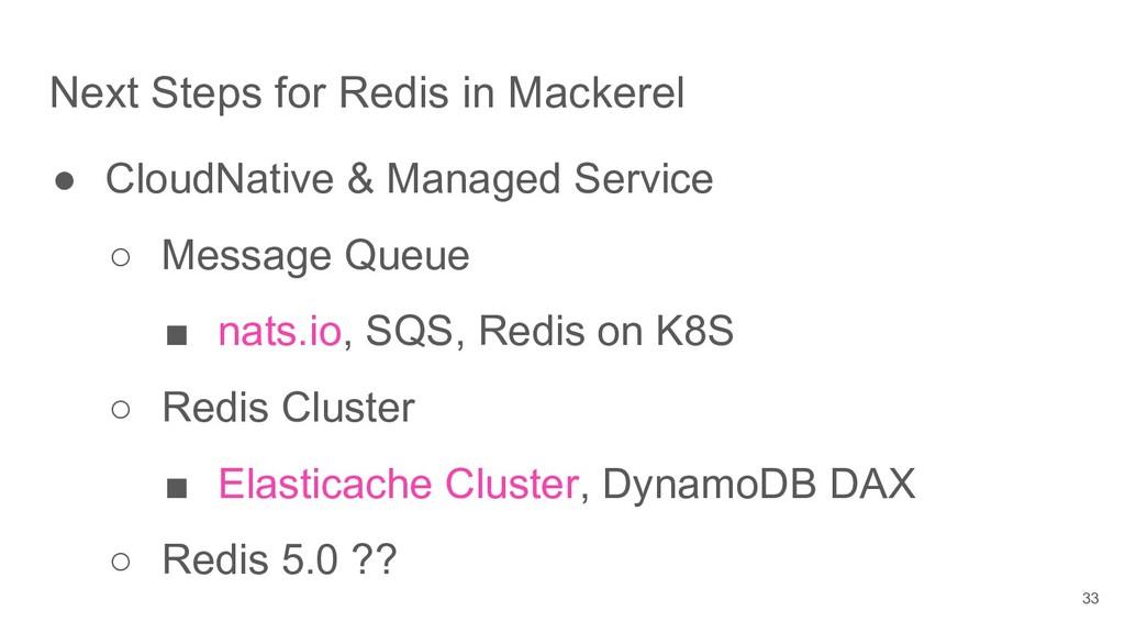 Next Steps for Redis in Mackerel ● CloudNative ...