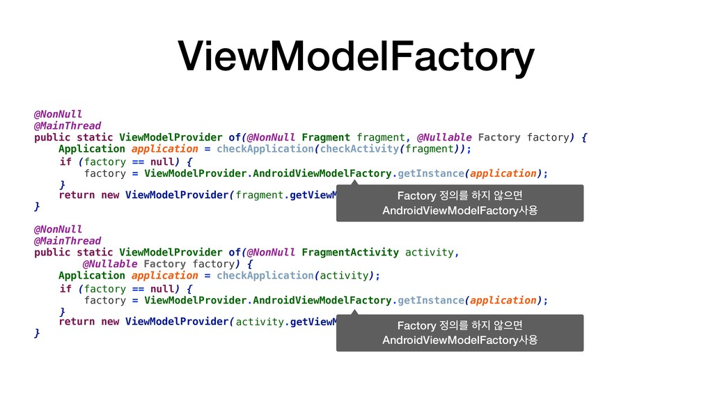 ViewModelFactory @NonNull @MainThread public st...