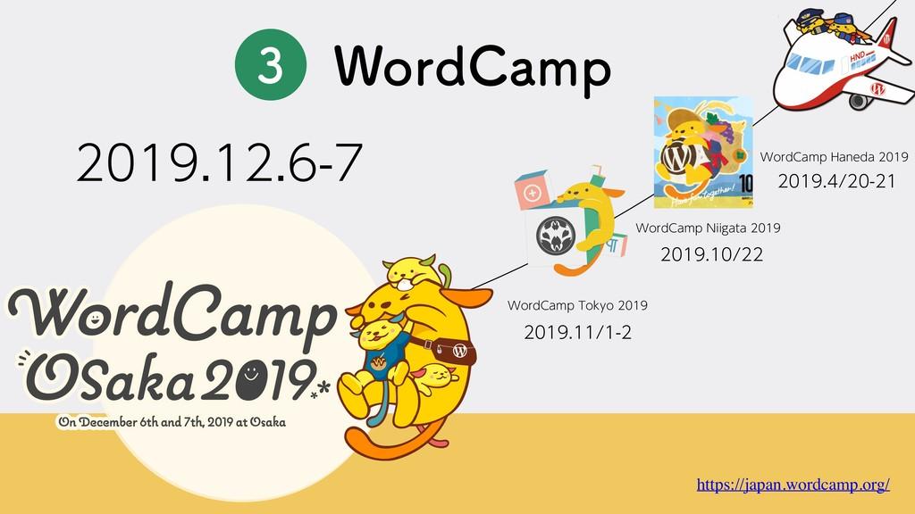 8PSE$BNQ  https://japan.wordcamp.org/ 8PSE$BN...