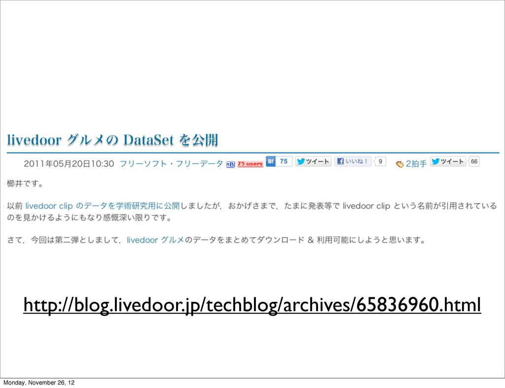 http://blog.livedoor.jp/techblog/archives/65836...