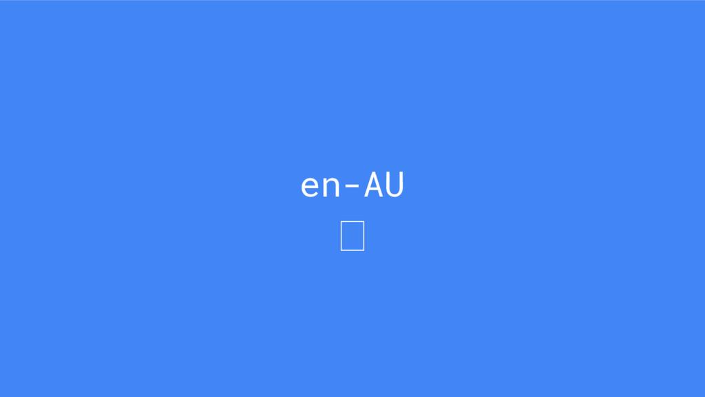 en-AU