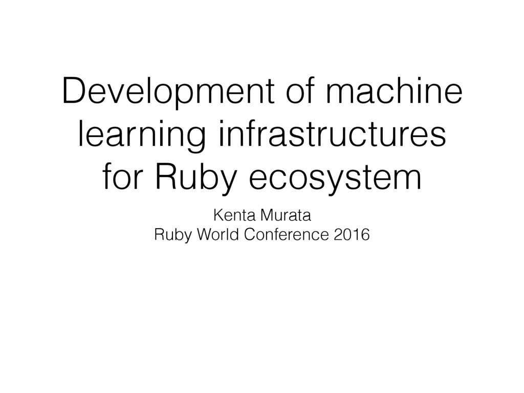 Development of machine learning infrastructures...