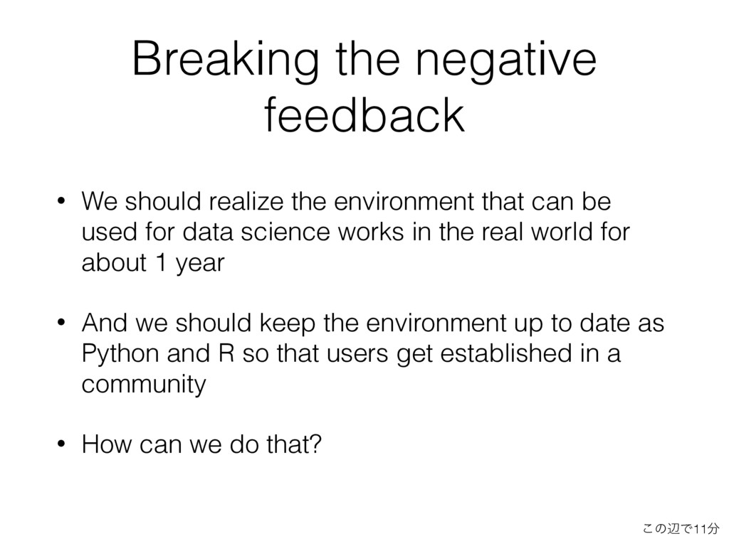 Breaking the negative feedback • We should real...