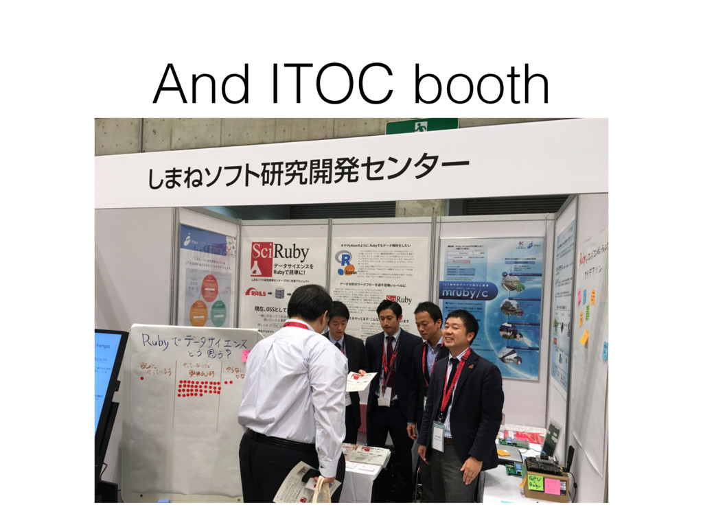 And ITOC booth