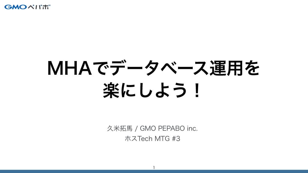 "ٱถഅ(.01&1""#0JOD ϗε5FDI.5( .)""Ͱσʔλϕʔ..."