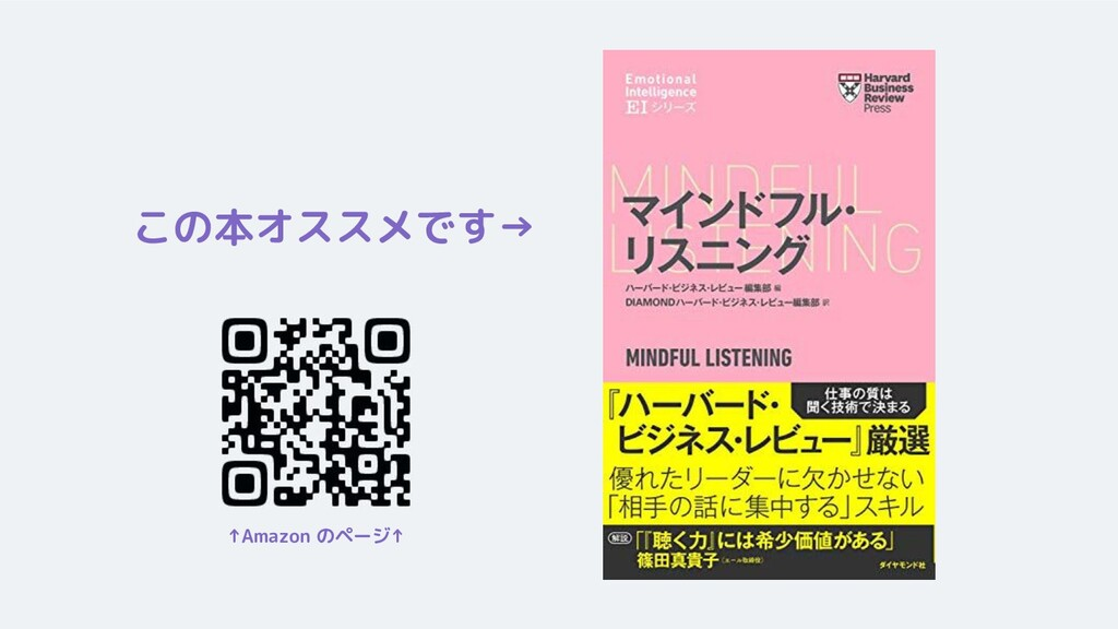 この本オススメです→ ↑Amazon のページ↑