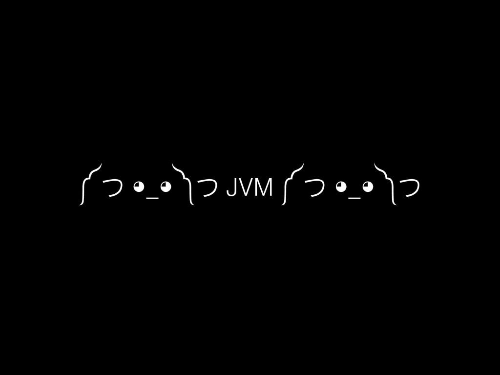 ༼ つ ◕_◕ ༽つ JVM ༼ つ ◕_◕ ༽つ