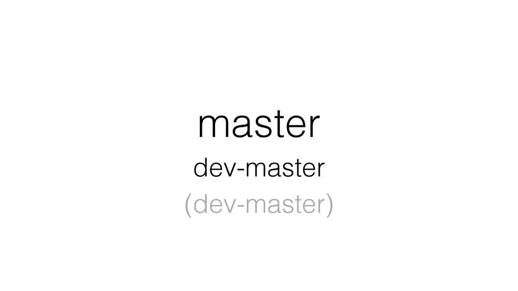 master dev-master (dev-master)