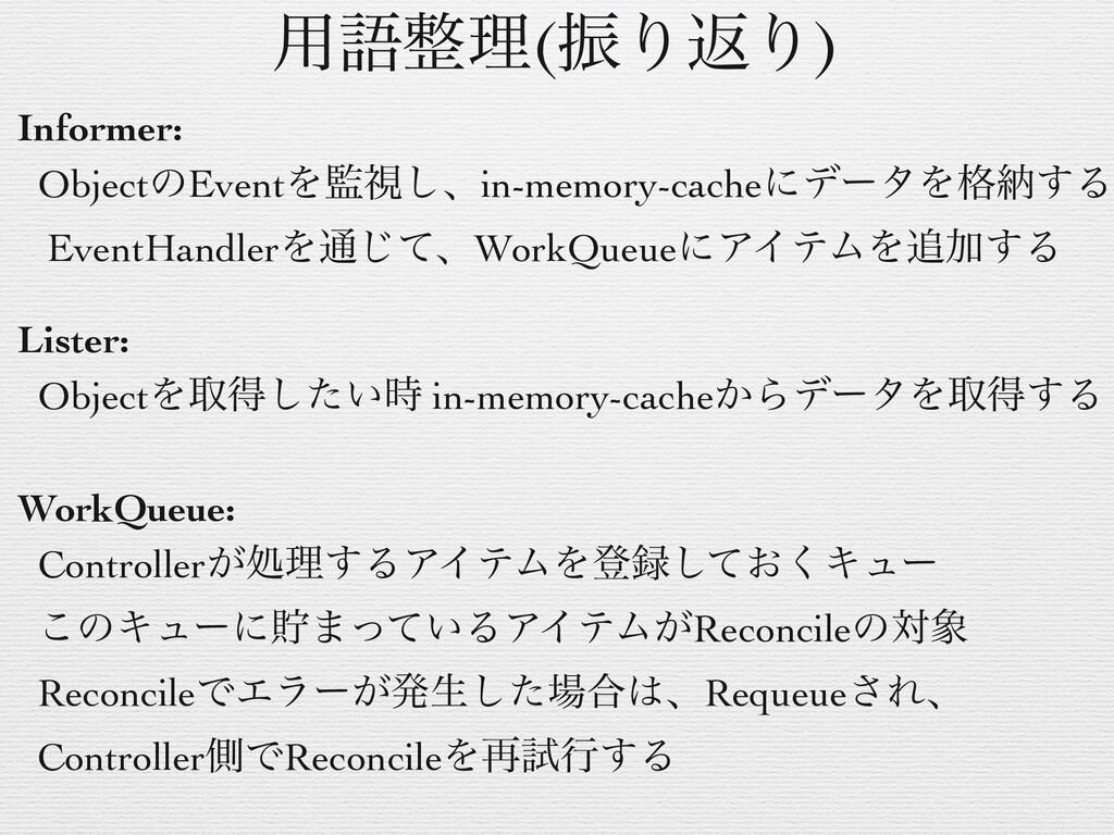 Appendix) in-memory-cacheͱetcdͷಉظ in-memory-cac...