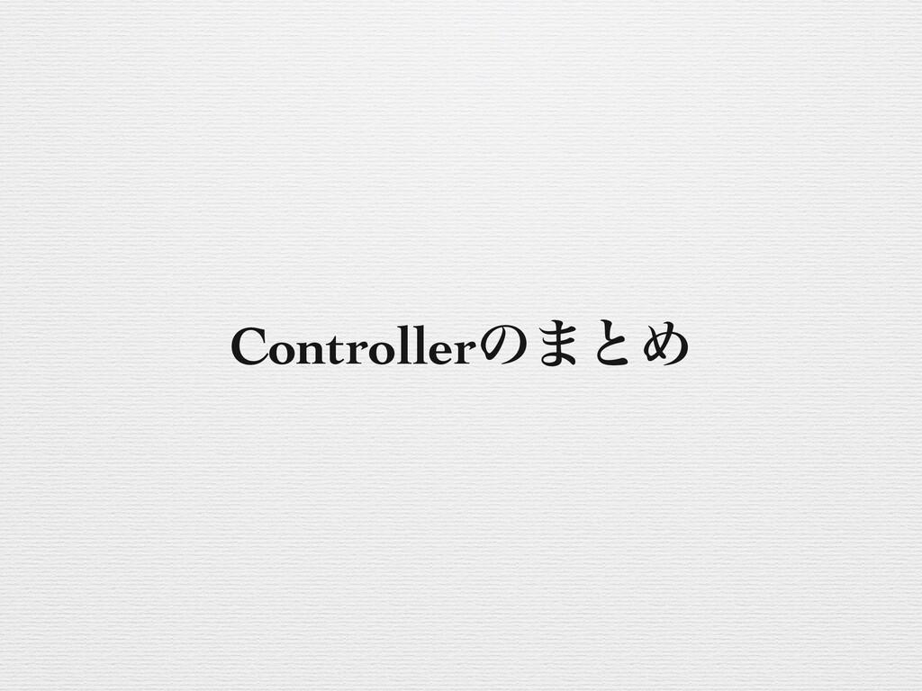 ༻ޠཧ(ৼΓฦΓ) Informer: ObjectͷEventΛࢹ͠ɺin-memory...
