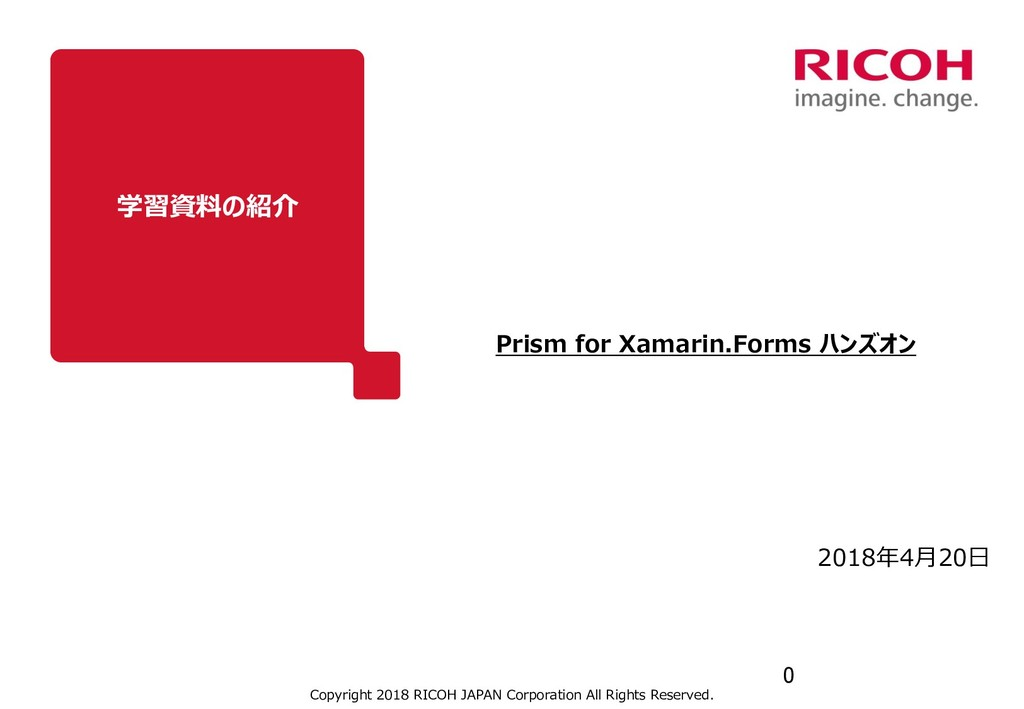 Copyright 2018 RICOH JAPAN Corporation All Righ...