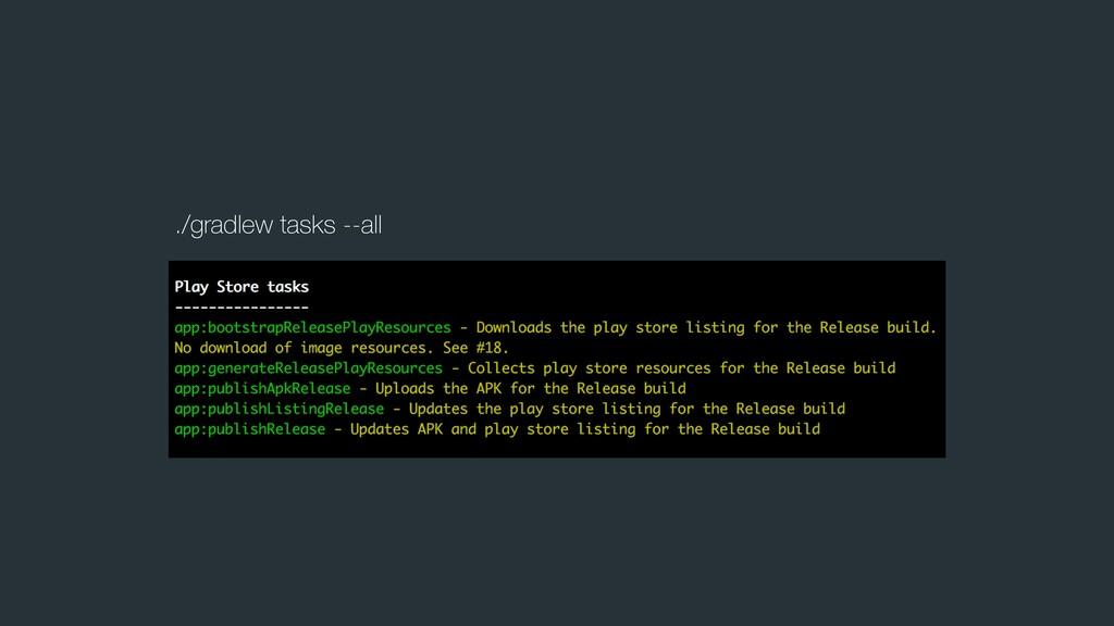 ./gradlew tasks --all