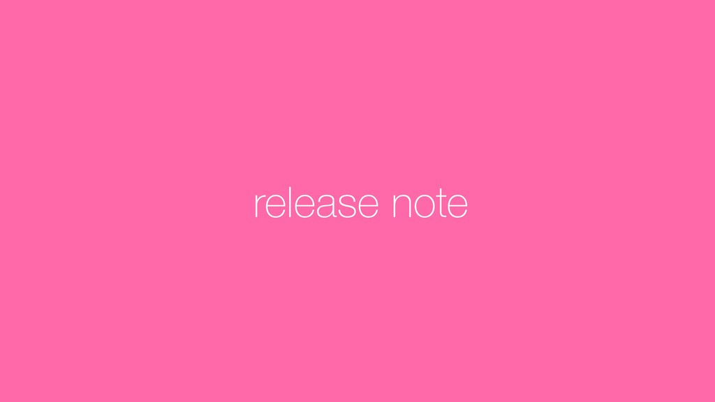 release note