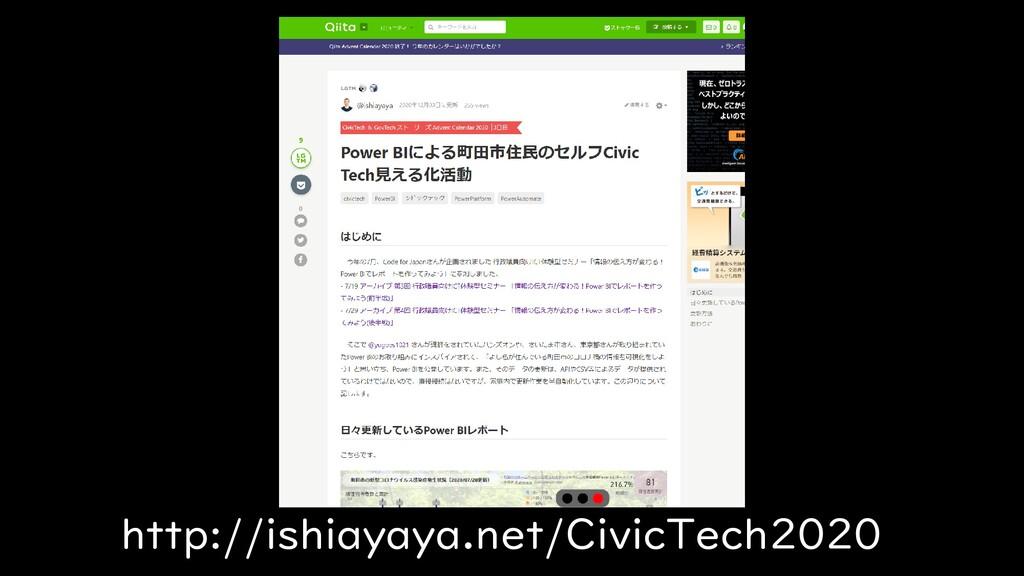 http://ishiayaya.net/CivicTech2020