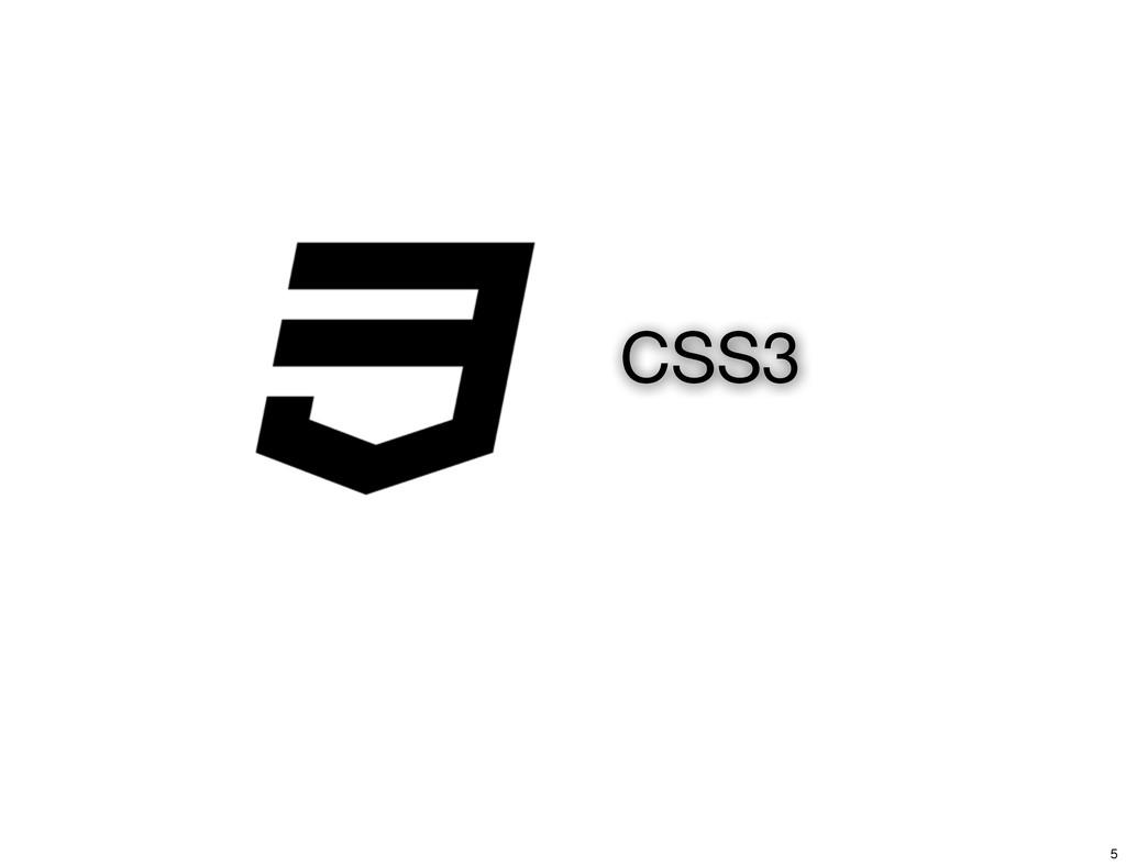 CSS3 5
