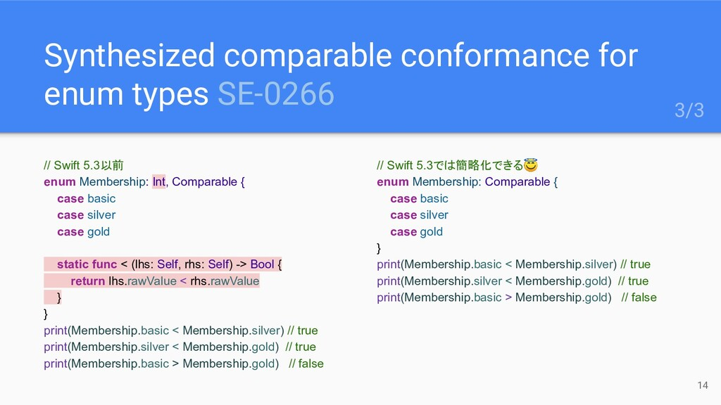 Synthesized comparable conformance for enum typ...