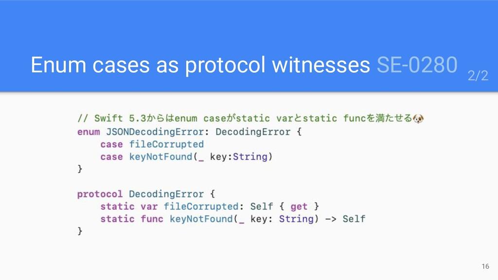 Enum cases as protocol witnesses SE-0280 16 2/2